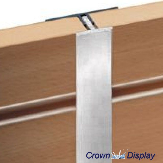 Slatwall Aluminium H Joining Strip (pack of 5)